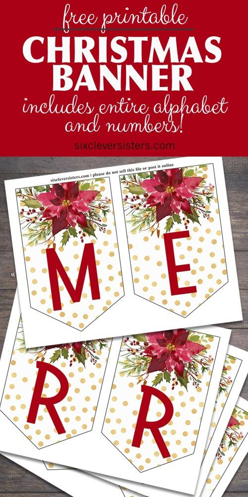 Merry Christmas Letter Banner Printable.Printable Christmas Banner Banners Christmas Banner