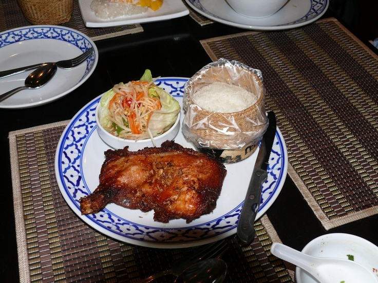 Sticky Rice Thai Cuisine's Gai Yang : crispy sweet barbecued chicken leg with sticky rice and papaya salad