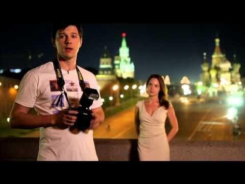 Видеоуроки Nikon - Съемка со вспышкой - YouTube