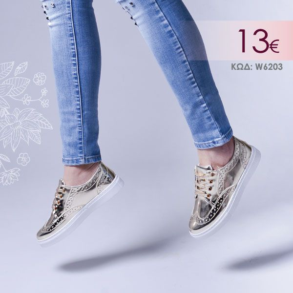 ✨New Arrivals! Sneakers σε μεταλλικό χρώμα με άσπρη σόλα ύψους 3 εκ 🌟 👉 Αρχική τιμή 26€ ❗ ΤΩΡΑ 13€ ❗ 💙 ❗ Shop online ---> https://goo.gl/8vRLwe ☎ ΤΗΛ. ΠΑΡΑΓΓΕΛΙΕΣ ➟ 210-2515855 Shop in stores 🏬 Καταστήματα ➟ https://goo.gl/z85mhn ★Έκανες λάθος το νούμερο σου?  Δεν πειράζει ...Η ΑΛΛΑΓΗ ΕΙΝΑΙ ΔΩΡΕΑΝ! Έχετε Καρτοκινητό ? What's Up : 6975 328158 Vodafone CU: 6940 588486 Wind Free2Go: 6931 409197 Κάθε μέρα εκτός Κυριακής 9 το πρωί με 9 το βραδύ