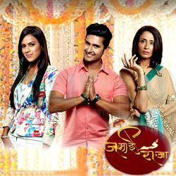 Jamai Raja 26th September 2014 HD Video Watch Online | Freedeshitv.co - Entertainment,News and TV Serials