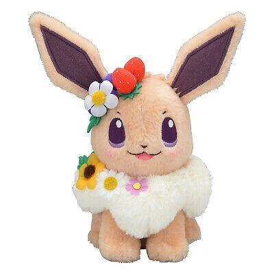 Pokemon Center Original 2019 Easter Garden Party Plush Doll