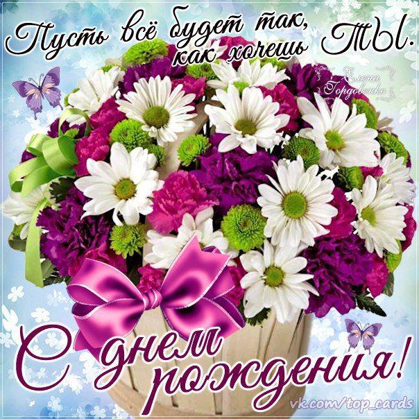 С днем рождения картинки цветы, галине