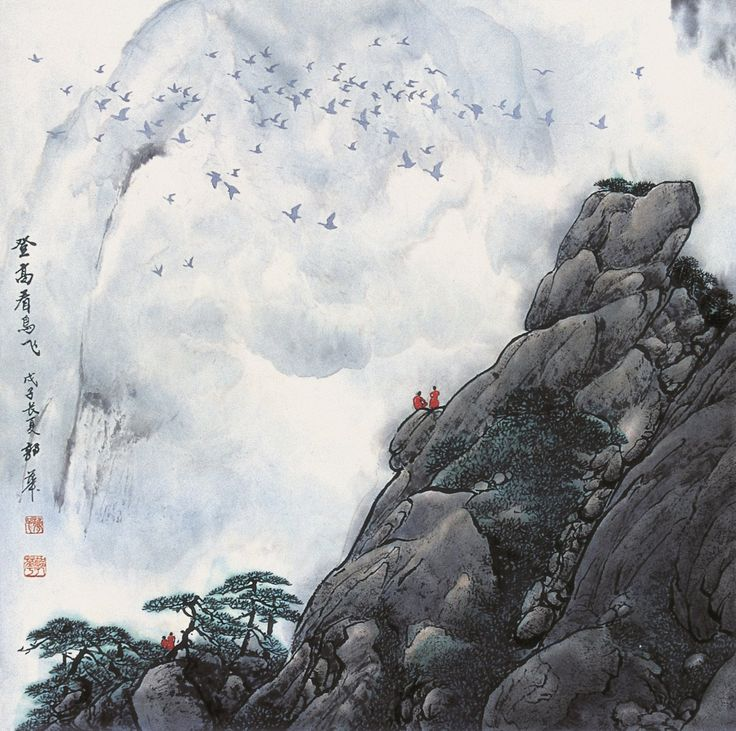 Bird Watching Climb by guohua on DeviantArt Guo Hua