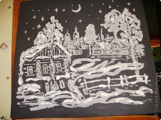 Мастер-класс Рождество Рисование и живопись Ночь накануне Рождества рисование…