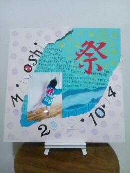 (030)ヒロクアサク さんの作品。画像をクリックするとヒロクアサク さんのブログ記事を表示します。