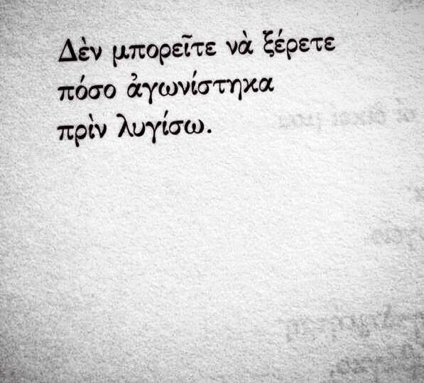 Ντινος Χριστιανοπουλος