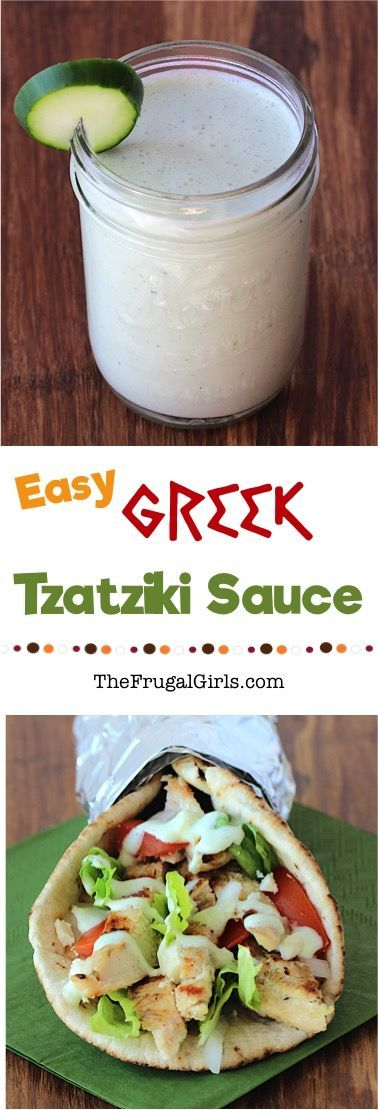 Greek Tzatziki Sauce Recipe!  This healthy sauce is so EASY to make and off the charts delicious... the perfect addition to your Chicken or Gyro Pitas! | TheFrugalGirls.com
