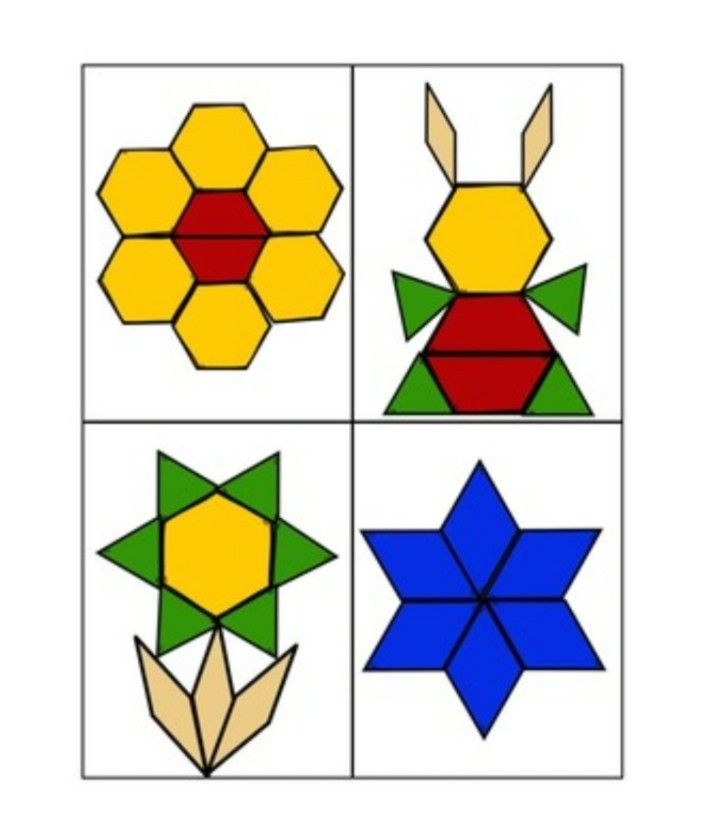 Pin By Nancy Mamdouh On Pattern Blocks Pattern Blocks Activities