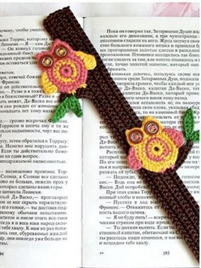 Easy Crochet Bookmark Pattern – Crochet Hooks You