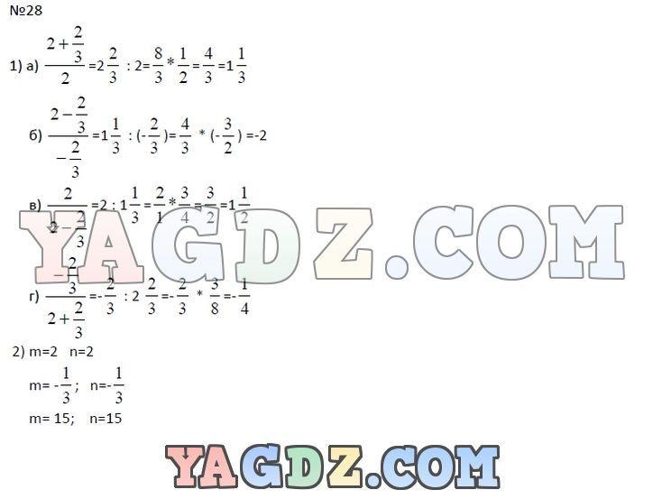 гдз по алгебре 7 класс фгос дорофеева бунимович