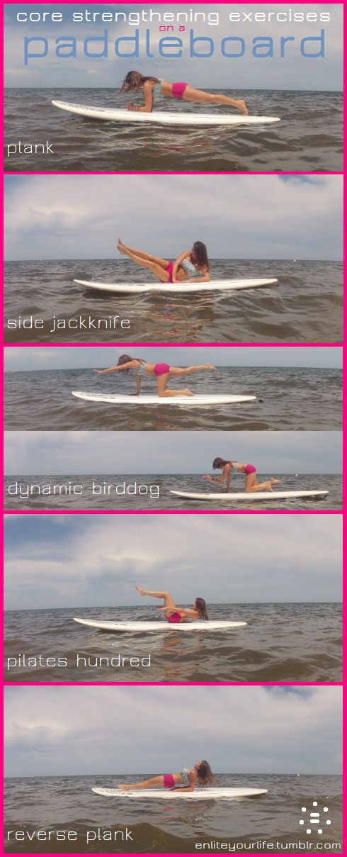 Bored of your mat?  Take your workout to a paddleboard instead!  I guarantee this will be a challenging workout no matter what fitness level you are at!     www.facebook.com/JanetteJaneroMiamiFitnessExpert
