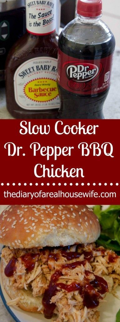 Super Easy Slow Cooker Dr. Pepper BBQ Chicken. The BEST way to make BBQ chicken sandwiches.