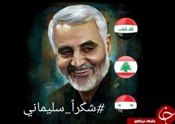 How popular is general Qasem Soleimani in Syria and Iraq? - Quora