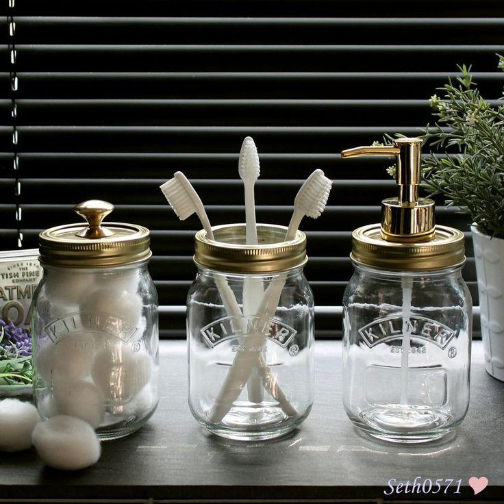 Kilner Jar Vintage Retro Bathroom Accessory Gift Set in Glass with Gold Tops in Home, Furniture & DIY, Bath, Bath Accessory Sets | eBay! #kaleidoscope #kilner #inspo