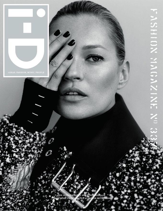 Тридцать пятая годовщина i-D \ Fashion Photo