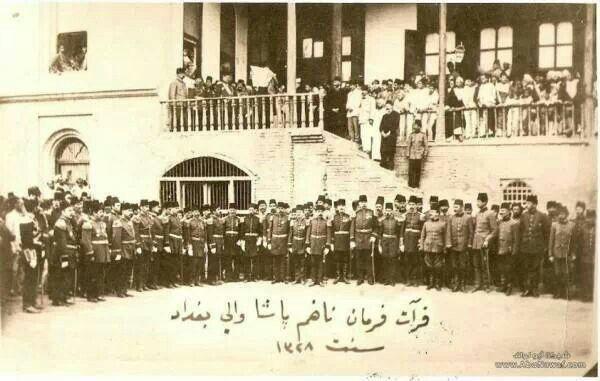 بناية القشلة في بغداد مراسم تولي ناظم باشا ١٩٠٥