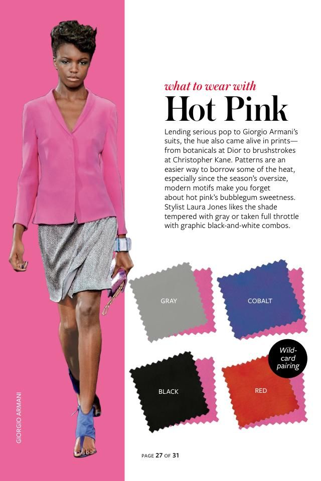 2014: Spring/Summer: Color Charts from InStyle Magazine #whattowearwith Hot Pink