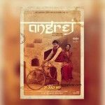 Cool Bollywood: Angrej Punjabi Movie 1st Day Box Office Collection (Expected) Angrej Punjabi Movie Official Trailer, Wiki, Critics Reviews, Box Office Collections Check more at http://kinoman.top/pin/33681/