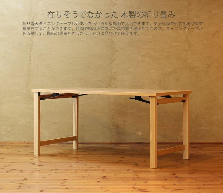 【楽天市場】折り畳みダイニングテーブル ナチュラル色/食卓テーブル/折りたたみ式/折畳み式/おりたたみ式/天然木/木製:WAプラス