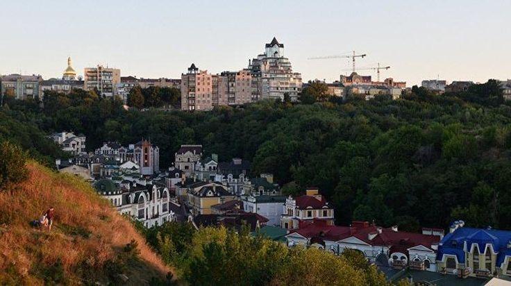 В Киеве в честь годовщины создания УПА начала шествие колонна националистов - РИА Новости