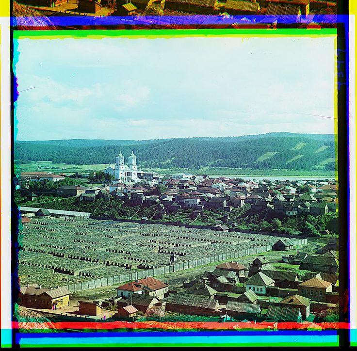 General view of Katav-Ivanovskii Zavod (LOC) | Flickr - Photo Sharing!