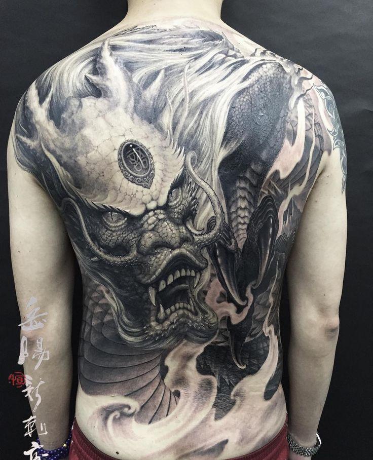 Tattoo Designs Yakuza: 490 Best Dragon Tattoo Images On Pinterest