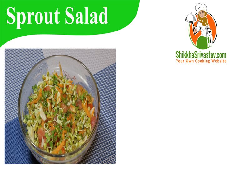 Sprout Salad Recipe in Hindi. Watch How to make Sprout Salad at Home in Hindi Language with step by step preparation.