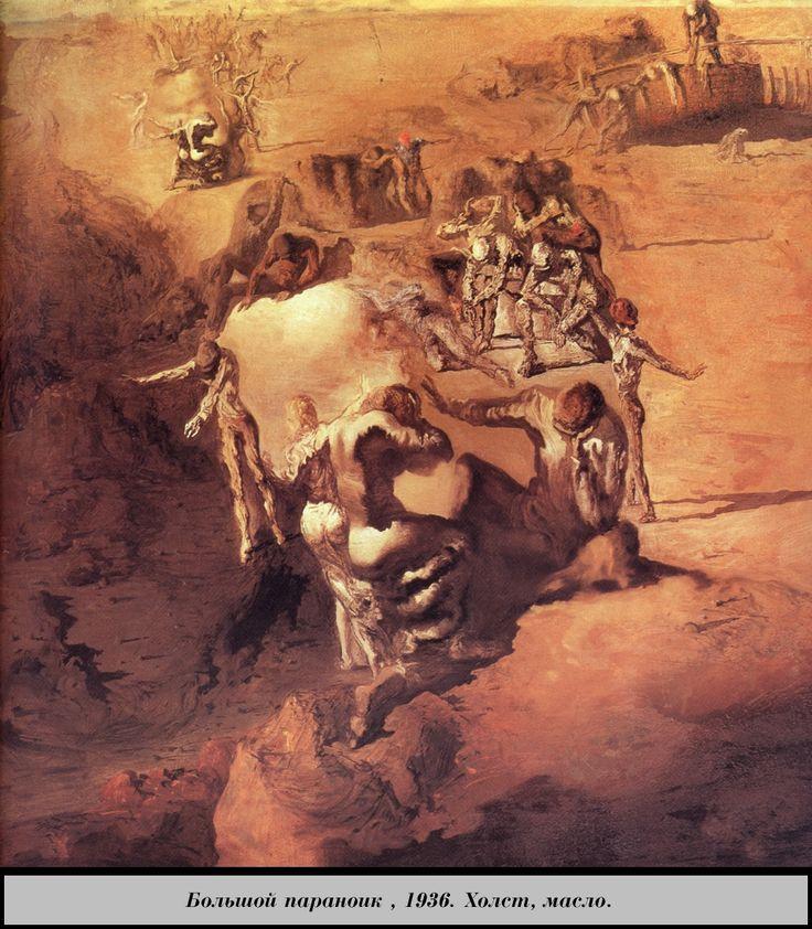 The Great Paranoiac, 1936, Salvador Dali | Ceci n'est pas ... | 736 x 842 jpeg 118kB