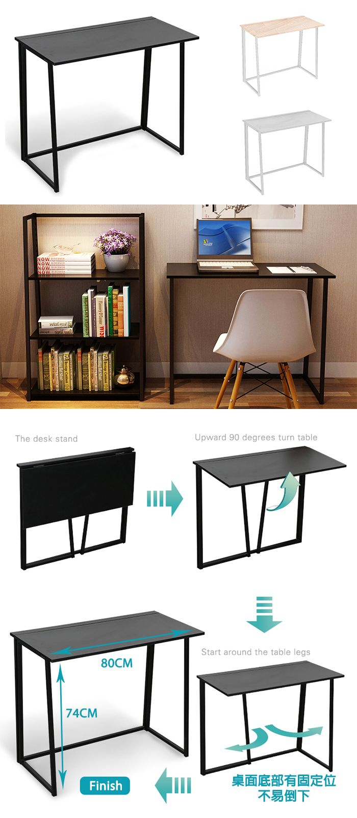 W02 Easy DIY Foldable Desk - Wood | Suchprice Malaysia