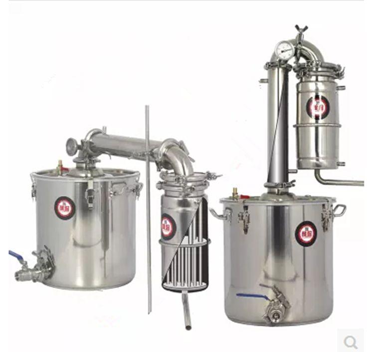 Brand New 45L Alcohol Stainless Distiller Home Brew Kit Moonshine Still Wine Making Boiler  NE