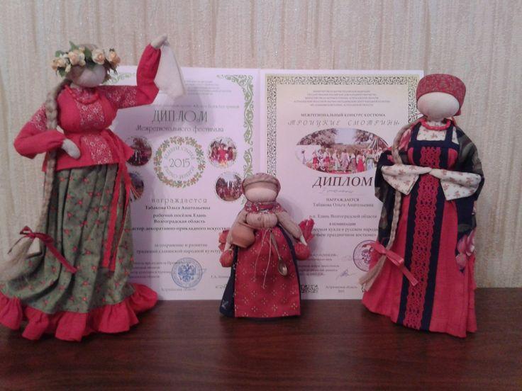 мои куклы – 185 photos   VK