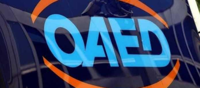 ΟΑΕΔ: Παράταση για αιτήσεις επιδομάτων (λίστα)