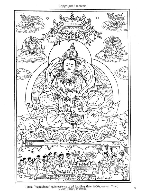 Tibetan Designs Dover Design Coloring Books Marty Noble