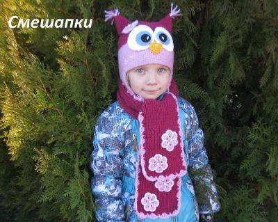 Комплект Шапка розовая сова шарф зимний теплый для девочки вязаный крючком магазин Смешапки Россия Екатеринбург