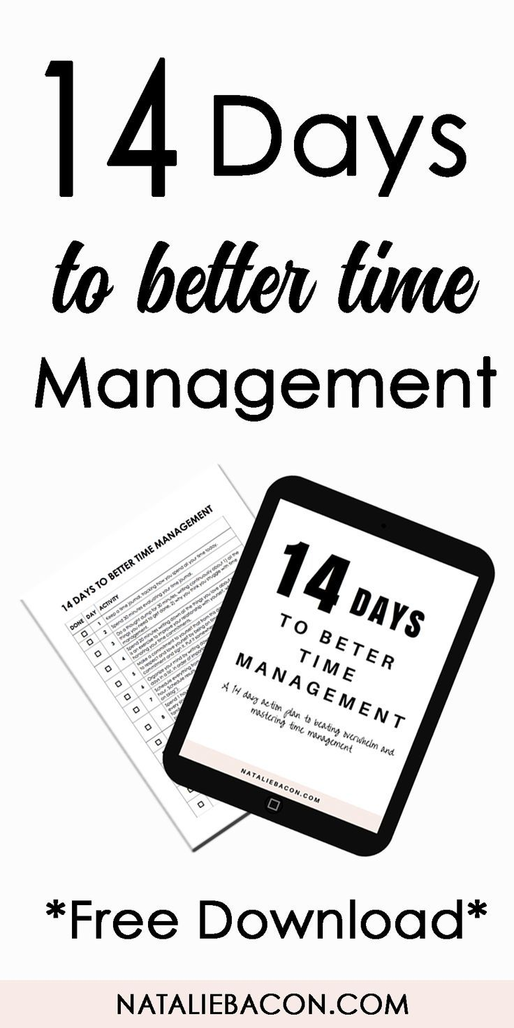 Free printable for time management. 14 step guide to