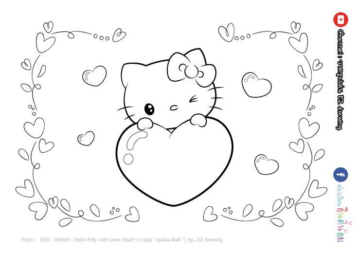 Free Cute Hello Kitty Coloring Page Printable แจกภาพ ระบายส เฮลโล ค ตต วาเลนไทน Chibi Kawaii วาเลนไทน การ ต น น าร ก