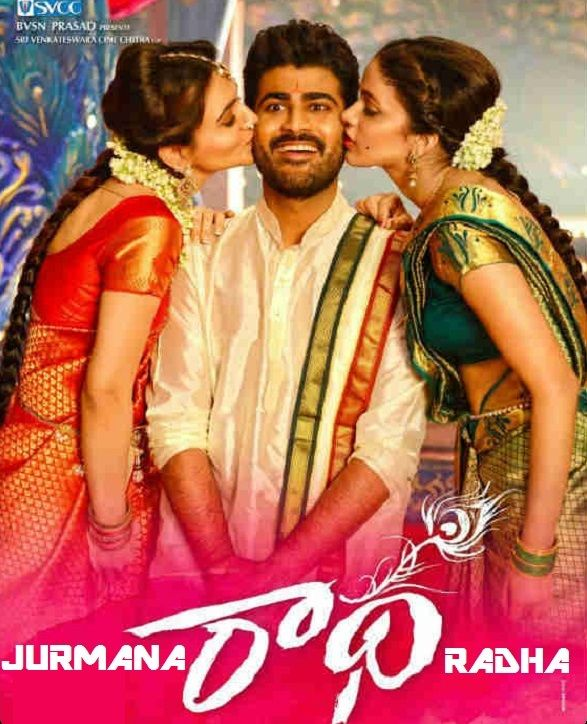 latest telugu movies download 2019