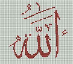 ALLAH ☝