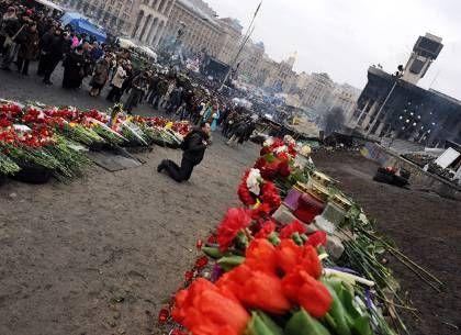 ΤΟ ΚΟΥΤΣΑΒΑΚΙ: Πιθανή προβοκάτσια με τους ελεύθερους σκοπευτές στ... Οι ελεύθεροι σκοπευτές που πυροβολούσαν εναντίον των διαδηλωτών και των αστυνομικών στο Κίεβο φέρεται να είχαν προσληφθεί από τους ηγέτες των κινητοποιήσεων της πλατείας Ανεξαρτησίας (Μαϊντάν) σύμφωνα με το περιεχόμενο τηλεφωνικής συνομιλίας μεταξύ της επικεφαλής της εξωτερικής πολιτικής της ΕΕ, Κάθριν Άστον και του Εσθονού υπουργού Εξωτερικών που διέρρευσε στο διαδίκτυο.