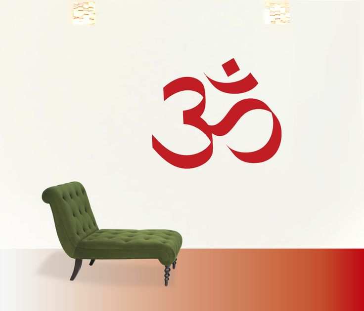 simbolo #decoraconvinil #vinilosdecorativos #decoracion #decoratupared #zen