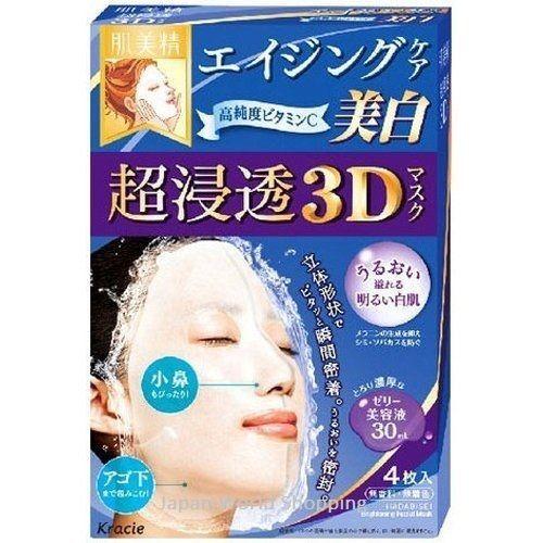 Hadabisei Kracie Whitening Face Masks 4 Pcs Japan