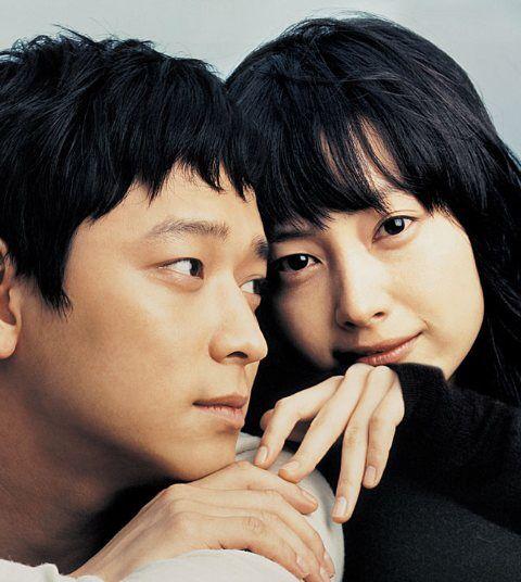 Blumenjunge Dating-Agentur izle koreantГјrk