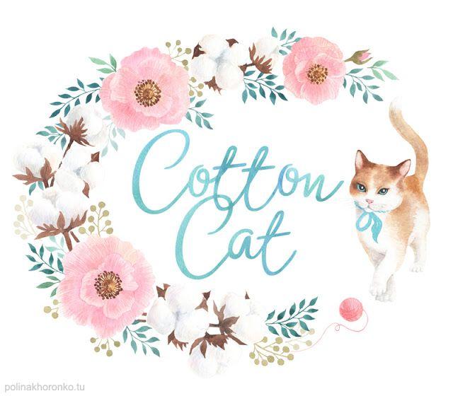 Watercolor logo by Polina Khoronko/ Акварельный логотип #watercolor #logo #cat #cotton #flower #wreath