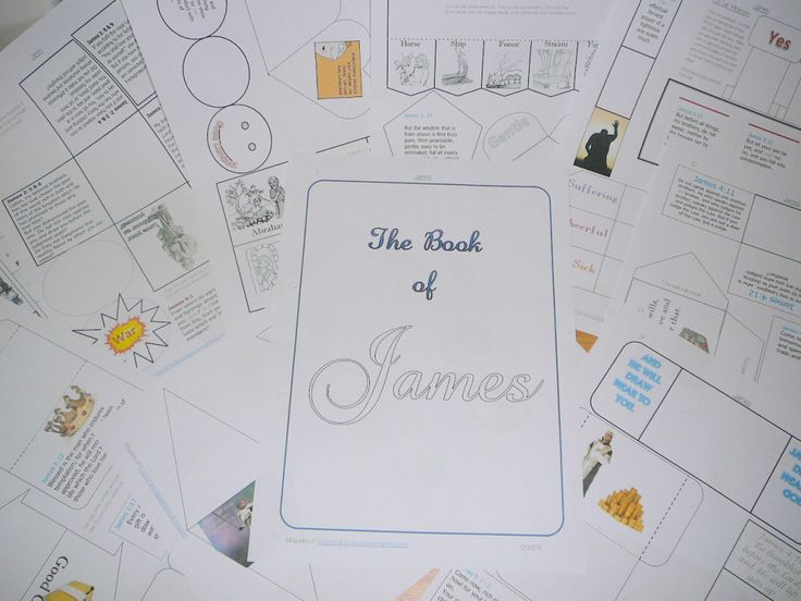 Book of James - New Testament: based entirely on scriptures using the Modern King James Version  covers over 90% of the Book of James.  created for middle-school ages and older.  large variety of minibook shapes  basic notebook page for the Book of James for combining the minibooks and notebooking.