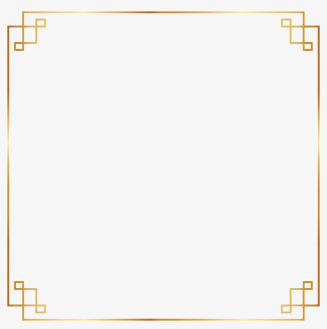 Golden Simple Frame Frame Clipart Frame Gold Png Transparent Clipart Image And Psd File For Free Download Frame Clipart Easy Frame Frame
