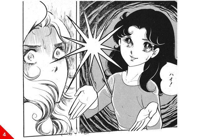 ガラスの仮面 名シーン4 掲載 花とゆめコミックス2巻 本領発揮の 四つのセリフ 画像ギャラリー 4 48 コミックナタリー イラスト ガラスの仮面 サブカル 漫画