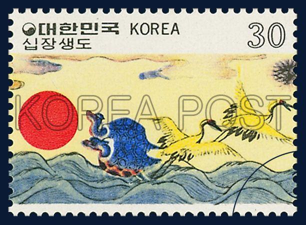 Postage Stamps of Folk Painting, Series(Ⅴ), ten longevity symbols painting, Traditional Art, rainbow, 1980 11 10, 민화 시리즈(제5집) 1980년 11월 10일, 1194, 십장생도, Postage 우표