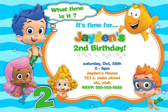 Bubble Guppies Custom Birthday Invitation - 4 printable file