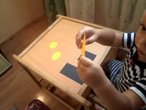 Геометрия для малышей от года - YouTube
